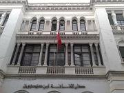 Centre_culturel_ibn_khaldoun