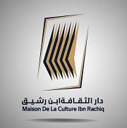 logo ibn rachik